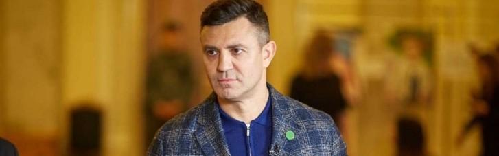 """Выборы на округе №87: на """"слугу"""" Тищенко завели дело"""