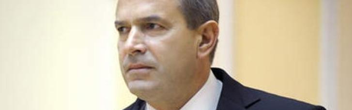 Суд скасував арешт майна, вилученого в будинку батьків Клюєва