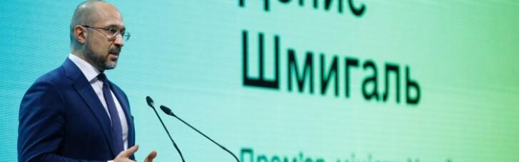 Коллапс системы. Зачем Шмыгаль пугает украинцев отсутствием пенсий через 15 лет