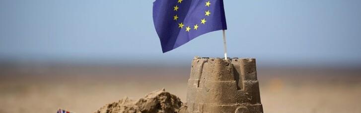 Чим замінити європейську мрію