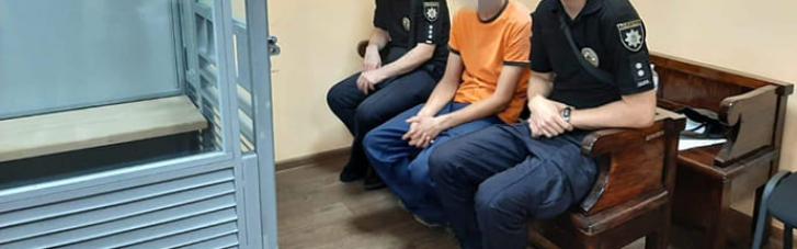 У Кривому Розі суд заарештував чоловіка, який прикував семирічну дитину ланцюгом (ФОТО)