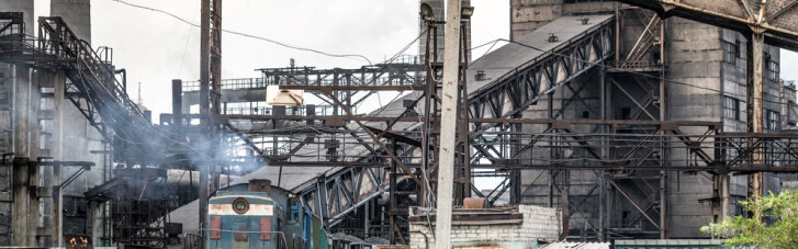 """Що робити? Чому прем'єр Шмигаль вирішив почати рятувати промисловість з """"соцопитування"""""""