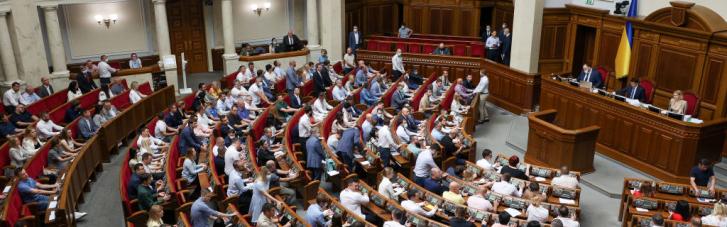 Под прикрытием диджитализации. Как парламент узаконит фальсификацию законов