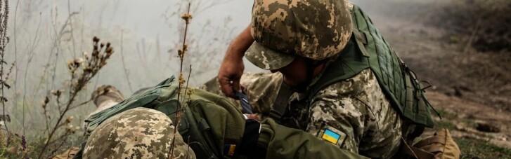 Стало відомо ім'я бійця, загиблого напередодні на Луганщині