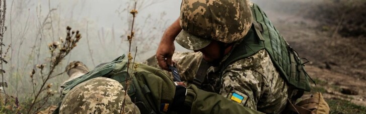 Стало известно имя бойца, погибшего накануне на Луганщине