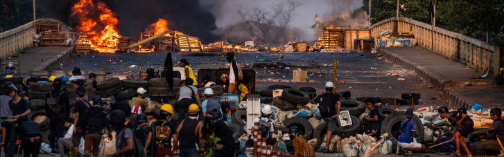 Пролог к гражданской войне. Кому выгодно разрушение Мьянмы