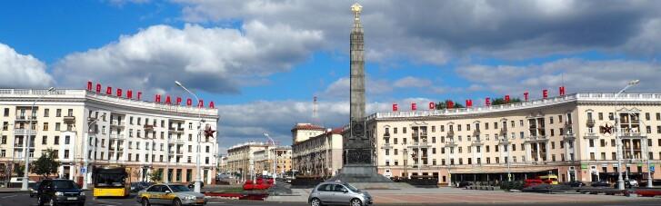 Білоруського опозиціонера Знака залишили під вартою до 9 травня