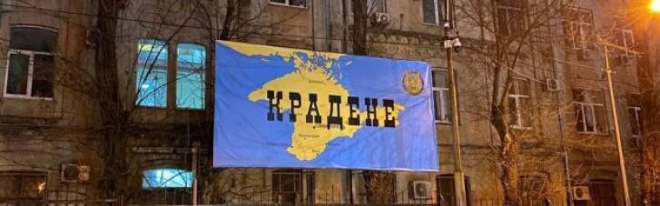 Харьков вслед за Киевом потроллил консульство РФ (ФОТО)