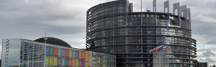 Європарламент схвалив оборонний фонд