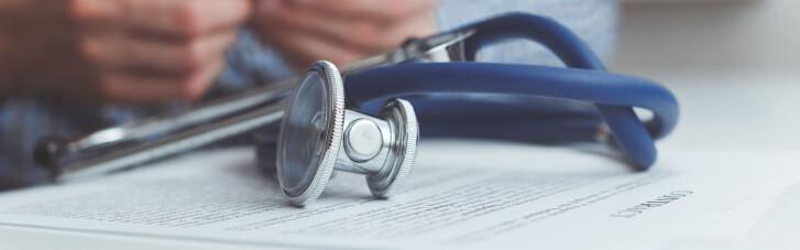 История болезни. Как Кабмин проворонил деньги на больничные и декретные