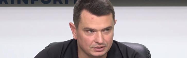 Ситник відмовився розповідати про справу Коломойського і свою землю в окупованому Криму