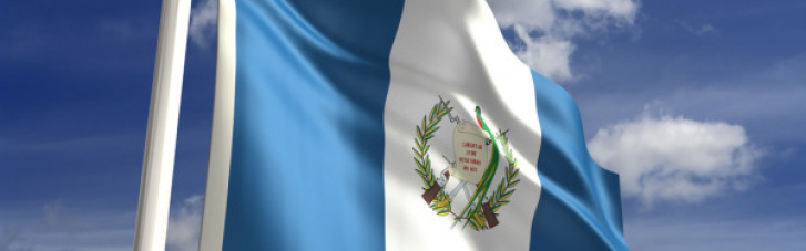 Генпрокуратура Гватемали взялася за бізнесменів РФ: підозрюють у підкупі президента