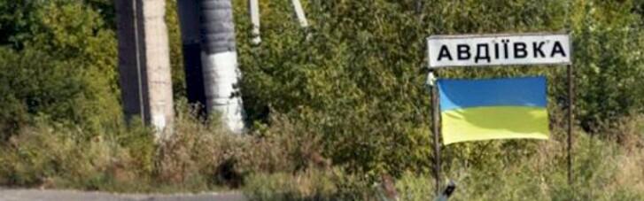 Ситуация в ООС: Оккупанты обстреляли Авдеевку из гранатометов и пулеметов, потерь в рядах ВСУ нет