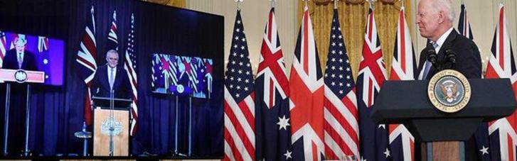 США, Британія та Австралія сформували новий оборонний альянс AUKUS