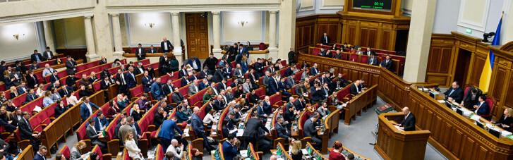"""Комітет ВР сьогодні розгляне законопроєкт Бужанського про скасування """"мовних"""" штрафів"""