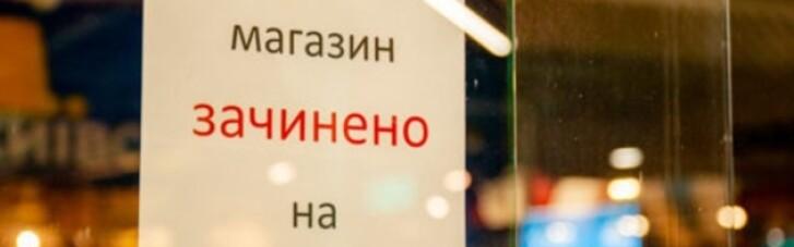 Чернигов и Тернополь ужесточили карантин