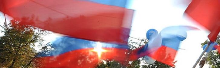 День без Росії
