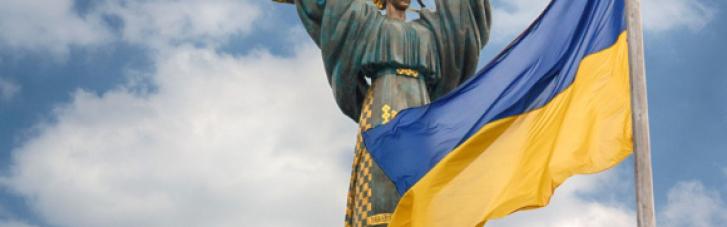 На організацію святкування Дня Незалежності витратять понад 5 млрд грн