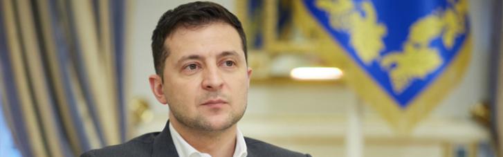 Децентралізація: Зеленський хоче змінити Конституцію