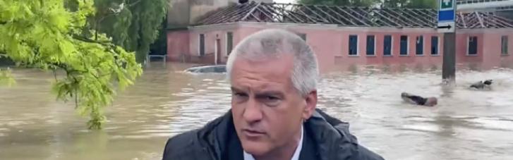 В оккупированной Ялте в результате наводнения погиб один человек