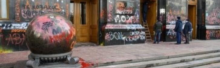 """Беспорядки возле ОПУ: стало известно, чего требуют """"слуги народа"""""""