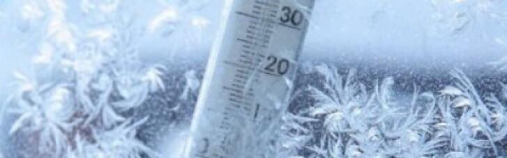 Морозы в Черкассах побили 30-летний температурный рекорд в Центральной Европе