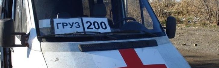 "Наблюдатели ОБСЕ засекли на границе с ОРДЛО российский фургон с ""грузом 200"""