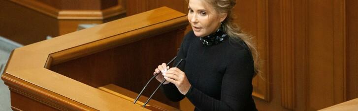 "Тимошенко назвала ""вакцину Степанова"" небезпечною: Рада обговорить, так це чи ні"