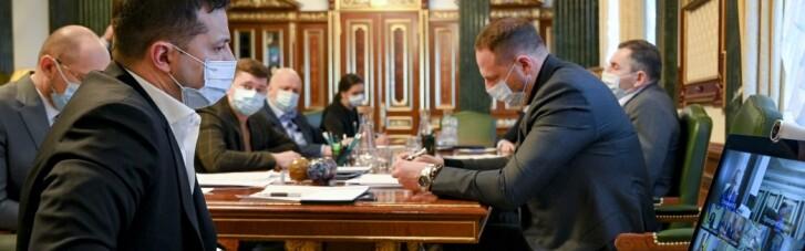 У Зеленского обсудили проблему с нехваткой коек на Прикарпатье и отправили туда Ляшко