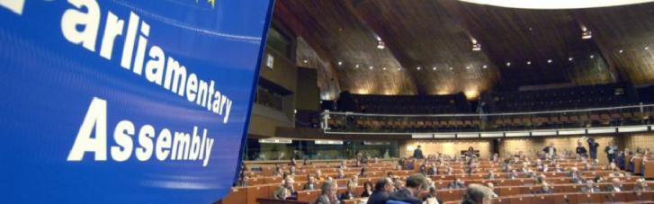 Неправильно щеплені: Росія братиме участь у сесії ПАРЄ дистанційно
