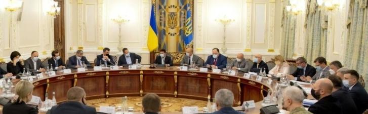 Зеленський збирає засідання РНБО: В ОПУ назвали можливу дату