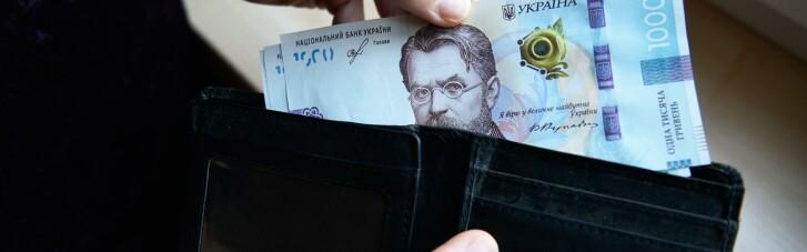 У Держстаті стверджують, що українці стали заробляти на 15% більше