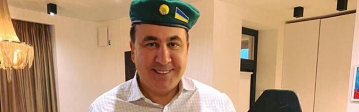 Очень плоский юмор. Зачем Саакашвили поздравил украинцев с ФСБ-шным днем пограничника