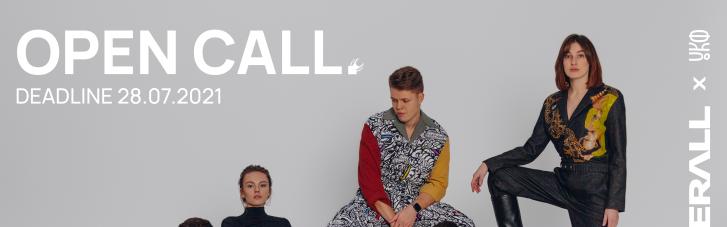 Арт-бренд одягу OVERALL шукає молодих митців для створення нової колекції одягу