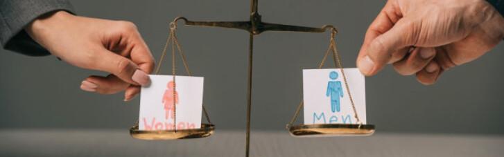 В Кабмине рассказали, сколько за год было жалоб на гендерную дискриминацию
