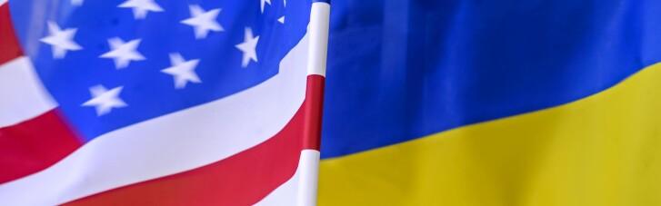 У Зеленского обрадовались планам сенаторов США увеличить помощь Украине