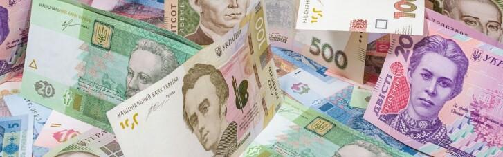 Налоговая амнистия: Зеленский предложил ставку 2,5%, но при определенном условии