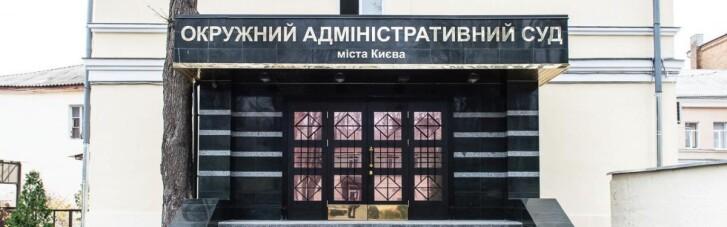 Ликвидация ОАСК: на сайте Рады обнародован текст законопроекта Зеленского