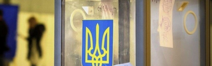 Подкомитет Рады поддержал назначение выборов мэра Харькова на осень