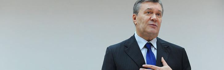 Верховный Суд признал необязательным участие Януковича в заседаниях суда
