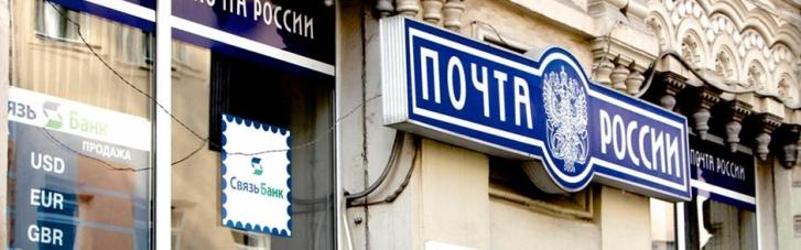 """""""Здохни, тварюка!"""": У Росії співробітниця пошти напала на клієнтку (ВІДЕО)"""