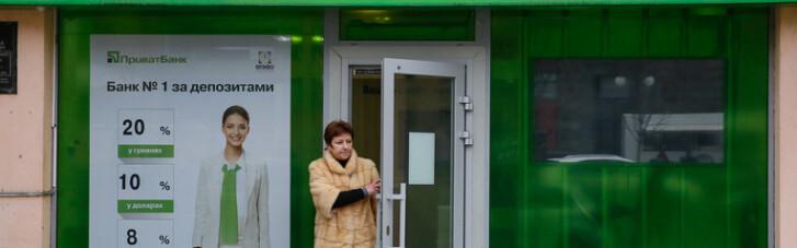 """Операція на 88 млрд. Приватбанк """"пробачить"""" борги маленьких українців"""