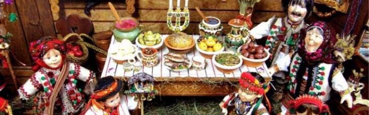 Різдво по-львівськи. Як накрити стіл на Святвечір