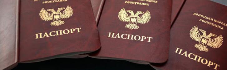 """Высокопоставленному террористу """"ДНР"""" заочно сообщили о подозрении в принудительной паспортизации граждан"""