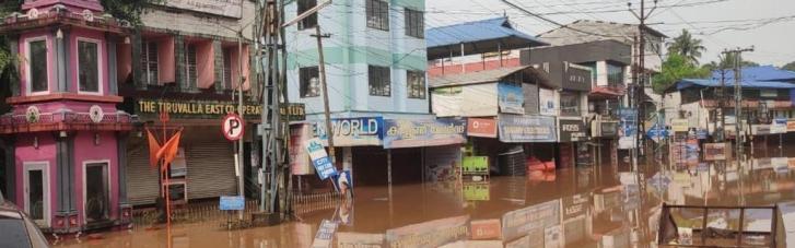 Сильні зливи в Індії спричинили повені: загинули вже 24 особи