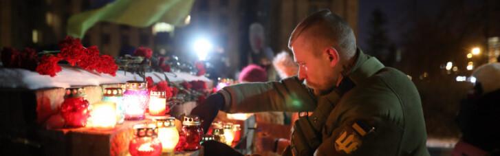 В Киеве прошло траурное шествие в память о Небесной сотне