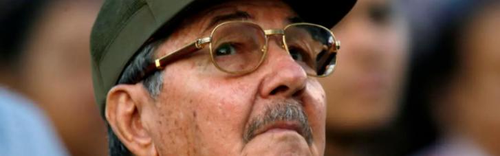 Кастро покидає пост лідера Компартії Куби