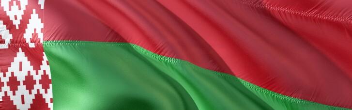 У МЗС Білорусі розповіли, чи збираються закривати посольства