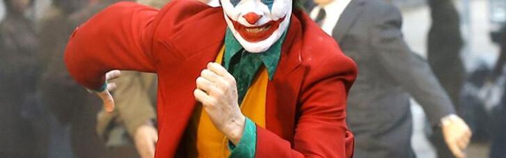 """Из шутов в революционеры. Почему фильм о Джокере заслуживает """"Оскара"""""""