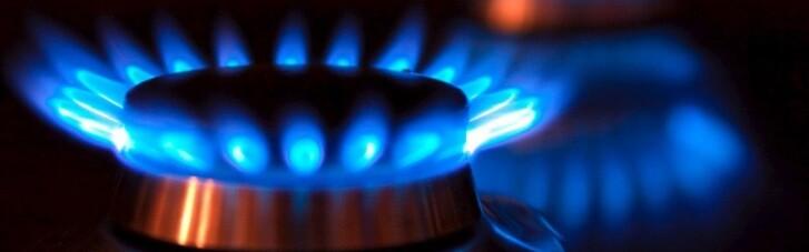 Стало известно, какой будет цена на газ для украинцев в апреле